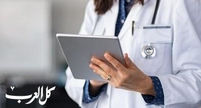 لماذا يرتدي الأطباء اللون الأبيض؟
