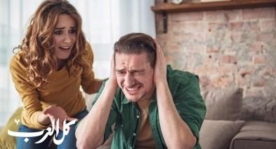 للزوجة: كيف تتعاملين من الرجل العنيد؟