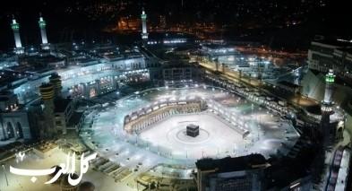 السعودية: فتح الحرمين الشريفين خلال أيام