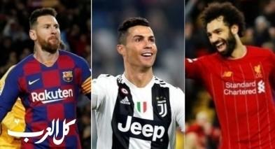 صلاح في قائمة أفضل اللاعبين في القرن