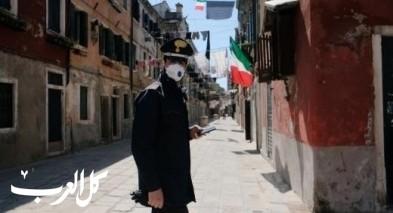 إيطاليا تواصل تسجيل انخفاض بالوفيات اليومية