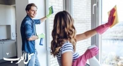 مساعدة الزوج لزوجته في أعمال المنزل