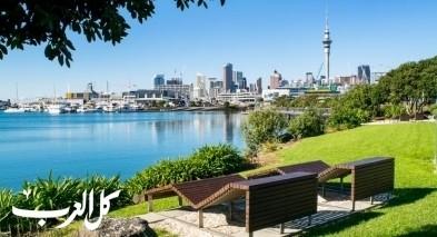 ما رأيكم برحلة سياحية إلى نيوزلندا؟