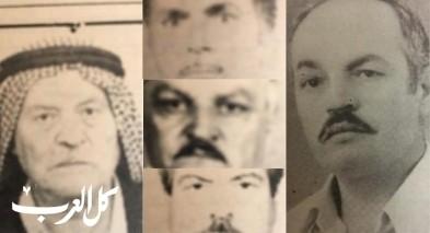 تاريخ الشيوعيين في أم الفحم/ شاكر فريد