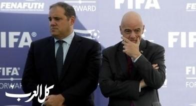 """""""الفيفا"""" يبحث إقامة الموسم بأوروبا بموعده"""