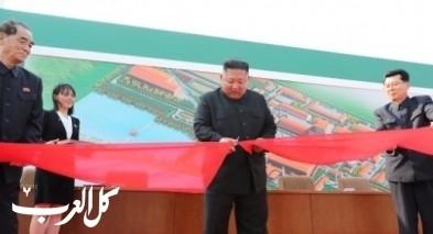 بعد غياب: زعيم كوريا الشمالية يظهر علنا