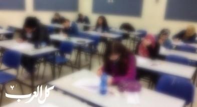 المعارف: مطالب بإعادة طلاب 11 و12 للدراسة
