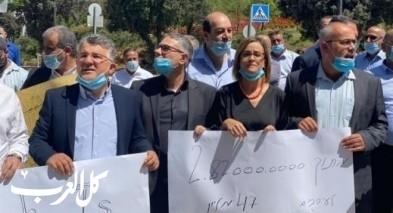 إحتجاجات لرؤساء المجالس وأعضاء كنيست أمام المالية