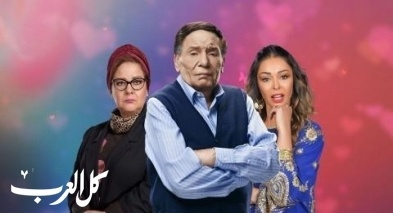 رمضان 2020: ما رأيكم بمسلسل فلانتينو؟