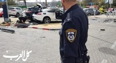 يوكنعام: إصابة خطيرة بإنفجار سيارة