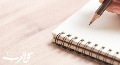 أرحل مع الموسيقى-بقلم كرم الشبطي