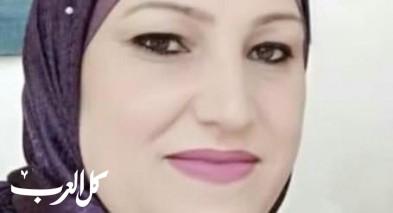 عن الفنانة رجاء أبو الهيجاء/ شاكر فريد