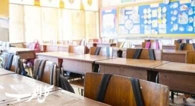 القطرية: عودة الطلاب الى المدارس العربية الأحد