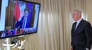 نتنياهو يشارك في مؤتمر دولي حول كورونا