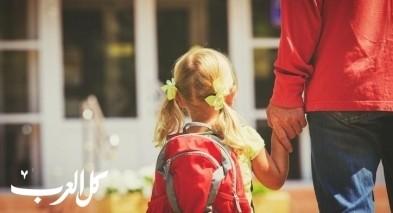 الصحة: يسمح بفتح رياض الأطفال إعتبارًا من الأحد