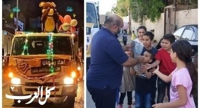 رهط: سيارة تهاليل رمضان تجوب المدينة وتبث البهجة