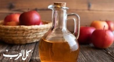 تعرّفوا على فوائد خل التفاح