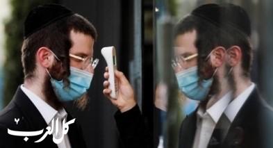 وزارة الصحة | تشخيص 13 اصابة جديدة بالكورونا فقط