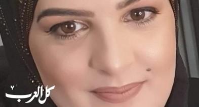 المرأة لن تبقى رهينة/ بقلم: آيات خطيب