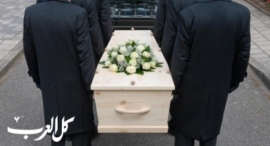 من العالم: معتقد غريب حول الموت