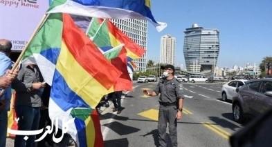 تل أبيب: مظاهرة لمواطنين دروز وشركس