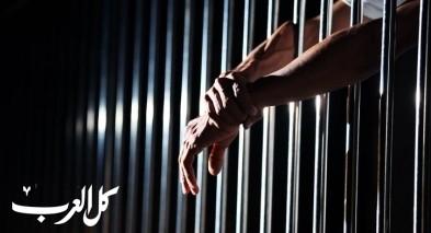 عدالة يطالب بتوفير ظروف وقاية بسجن جلبوع
