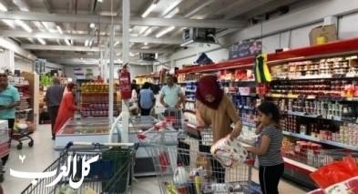 إلغاء القيود على المحلات التجارية العربية