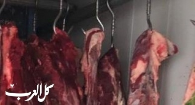 جسر الزرقاء  ضبط نصف طن من اللحوم الفاسدة