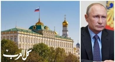 هل يقترب كورونا من الرئيس الروسي؟