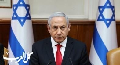 نتنياهو يتحدث مع وزير الأمن الداخلي