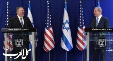 بومبيو يصل اسرائيل لمناقشة مخطط الضم