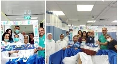 الناصرة|أصدقاء مشفى العائلة المقدسة تحيي يوم الممرض