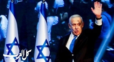 نتنياهو يعلن لغانتس وريفلين: تمكنت من تشكيل حكومة