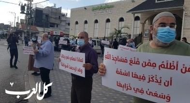 باقة الغربية: لا يوجد ما يبرر عدم العودة الى المساجد