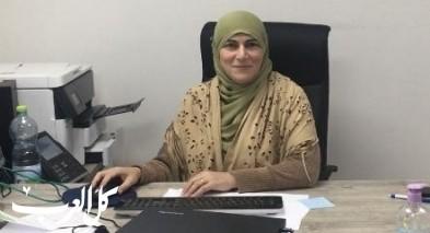 المصير.. قصيدة الكاتبة انتصار عابد بكري