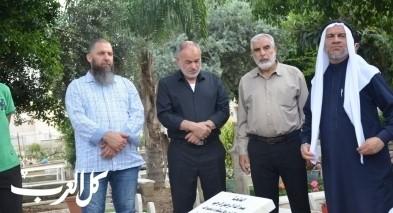 احياء الذكرى الثالثة لوفاة مؤسس الحركة الإسلامية