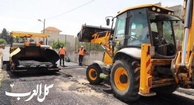 كفرقرع: تعبيد ساحة مدرسة المستقبل الابتدائية