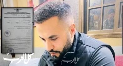 حظر نشر بقضية مقتل الشاب عميد فاضل من المغار