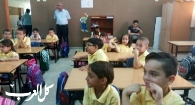 باقة الغربية: دعوة بعدم ارسال الطلاب للمدارس قبل عطلة العيد