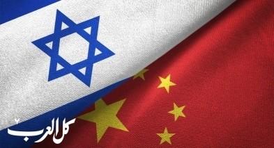 بكين تتراجع عن إجراء تحقيق بوفاة سفيرها لدى اسرائيل