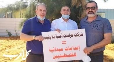 رئيس مجلس كفرقرع يشارك بمظاهرة تل هشومير