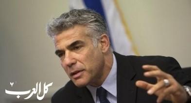 لابيد: سأعارض فرض السيادة على الضفة