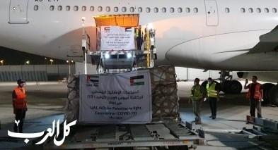 الاتحاد تسير أول رحلة بين الإمارات وإسرائيل