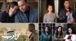 المسلسلات الأكثر مشاهدة في رمضان 2020