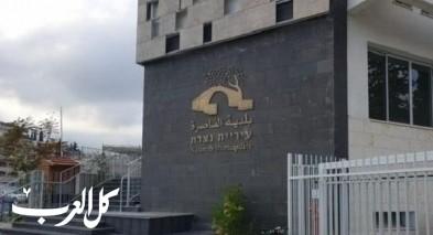 بلدية الناصرة تعقب حول اضراب السلطات المحلية