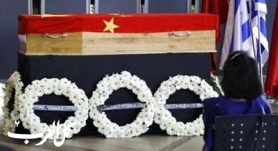 بن غريون:نقل جثمان السفير الصيني الى بكين