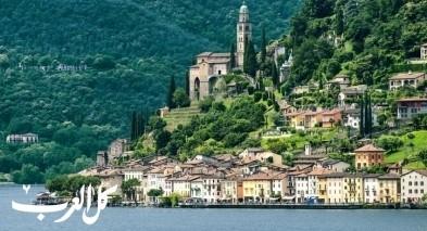 لوغانو.. من أهم وأجمل المدن السويسرية