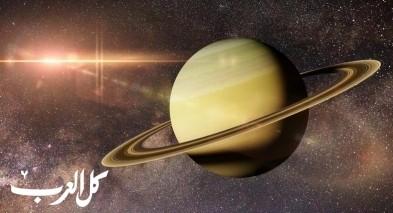 عجائب الفلك: حلقات كوكب زحل