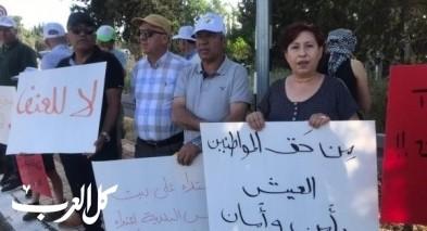 تظاهرة سخنينية مقابل شرطة مسغاف