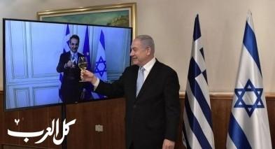 نتنياهو يجري مؤتمر فيديو مع نظيره اليوناني